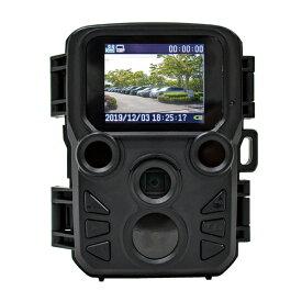 FRC エフ・アール・シー 配線不要 簡単設置 小型レンジャーカメラ NEXTEC NX−RC200E NEXTEC NX-RC200E