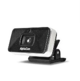 AlphaCam ウェブカメラ AlphaCam W [有線]