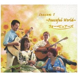 インディーズ フォー・ピュアーズ/ Season I 〜 Peaceful World 〜【CD】 【代金引換配送不可】
