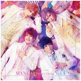 ポニーキャニオン PONY CANYON (ゲーム・ミュージック)/ MANKAI STAGE『A3!』MANKAI Selection Vol.1【CD】