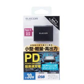 エレコム ELECOM AC - USB充電器 ノートPC・タブレット対応 30W [1ポート:USB-C /USB Power Delivery対応] ブラック ACDC-PD0630BK