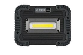 キシマ KISHIMA ノット ポータブルLEDワークライト(170×45×125mm/グレー) VR-01NWG