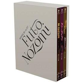 ビデオメーカー MEMORIAL Blu-ray BOX「FUTO NOZOMI」【ブルーレイ】 【代金引換配送不可】