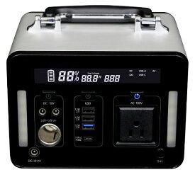 エスケイジャパン SKJapan SKJ-MT500SB500W蓄電池AC出力500W充電池容量501.12Wh SKJ-MT500SB