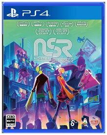 【2020年08月27日発売】 GSE Game Source Entertainment 【初回特典付き】No Straight Roads 通常版【PS4】