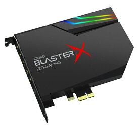 クリエイティブメディア CREATIVE ゲーミングサウンドカード ハイレゾ音源対応 Sound BlasterX AE-5 Plus SBX-AE5P-BKA