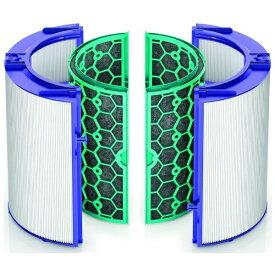ダイソン dyson Dyson Pure シリーズ 交換用フィルター(TP04/DP04/HP04用)グラスHEPA・活性炭フィルター同梱タイプ
