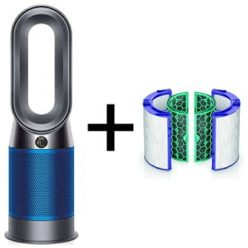 ダイソン dyson HP04IBN 電気ファンヒーター 交換用フィルターセット Dyson Pure Hot + Cool 空気清浄ファンヒーター アイアンブルー [首振り機能][扇風機 空気清浄機]