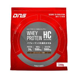 DNS ホエイプロテイン HMB & クレアチン【ビターチョコレート風味/1050g】 D11001210101