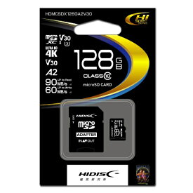 磁気研究所 Magnetic Laboratories microSDXCカード HIDISC HDMCSDX128GA2V30 [128GB /Class10]