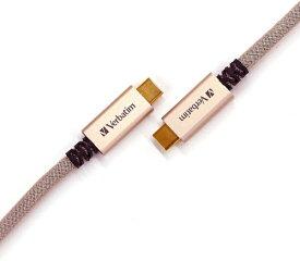 Verbatim バーベイタム 1m[USB-C ⇔ USB-C]3.1 Gen2ケーブル 充電・転送 USB PD対応 5A ゴールド CBCC31G2V1GD