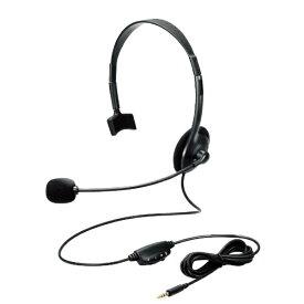 エレコム ELECOM HS-101TBK ヘッドセット ブラック [φ3.5mmミニプラグ /片耳 /ヘッドバンドタイプ]