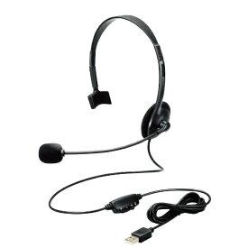 エレコム ELECOM HS-101UBK ヘッドセット ブラック [USB /片耳 /ヘッドバンドタイプ]