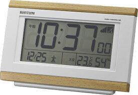 リズム時計 RHYTHM デジタル電波目覚まし時計 「フィットウェーブD161」 8RZ161SR07 【フィットウェーブD161】 薄茶木目仕上 8RZ161SR07