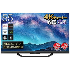 ハイセンス Hisense 液晶テレビ U85Fシリーズ ヘアライングレー 55U85F [55V型 /4K対応 /BS・CS 4Kチューナー内蔵 /YouTube対応][テレビ 55型 55インチ]【point_rb】