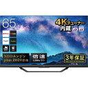 ハイセンス Hisense 液晶テレビ 65U85F [65V型 /4K対応 /YouTube対応][テレビ 65型 65インチ]【point_rb】