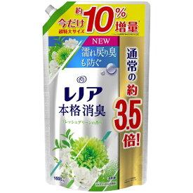 P&G ピーアンドジー Lenor(レノア) 本格消臭 フレッシュグリーンの香り つめかえ用 超特大サイズ 増量