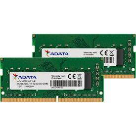 ADATA エイデータ 増設メモリ ノートPC用 AD4S266638G19-D [SO-DIMM DDR4 /8GB /2枚]
