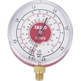イチネンTASCO ICHINEN TASCO タスコ 高圧計 TA140B