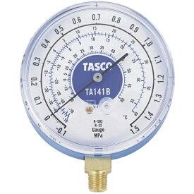 イチネンTASCO ICHINEN TASCO タスコ 低圧計 TA141B