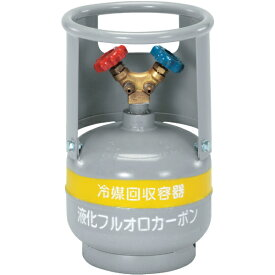 イチネンTASCO ICHINEN TASCO タスコ 冷媒回収用ボンベ TA1105