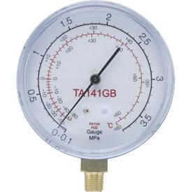 イチネンTASCO ICHINEN TASCO タスコ 低圧計 TA141GB