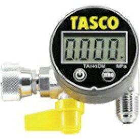 イチネンTASCO ICHINEN TASCO タスコ デジタルミニ真空ゲージキット TA142MD