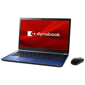 dynabook ダイナブック P2T9MPBL ノートパソコン dynabook T9 スタイリッシュブルー [16.1型 /intel Core i7 /HDD:1TB /SSD:256GB /メモリ:16GB /2020年夏モデル][16.1インチ office付き 新品 windows10]