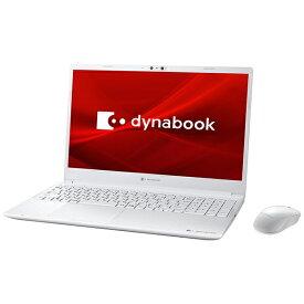 dynabook ダイナブック P1C5MPBW ノートパソコン dynabook C5 リュクスホワイト [15.6型 /intel Core i3 /HDD:1TB /SSD:256GB /メモリ:8GB /2020年夏モデル]