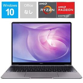 HUAWEI ファーウェイ HNW19RHR8BNCNNUA ノートパソコン MateBook 13 R5-8G-25G スペースグレー [13.0型 /AMD Ryzen 5 /SSD:256GB /メモリ:8GB /2020年6月モデル][13インチ 新品 windows10]