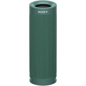 ソニー SONY ブルートゥーススピーカー SRS-XB23 GC グリーン [Bluetooth対応 /防水]