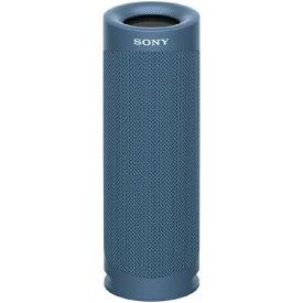 ソニー SONY ブルートゥーススピーカー SRS-XB23 LC ブルー [Bluetooth対応 /防水]