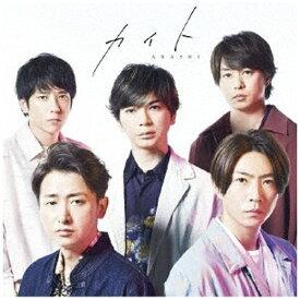 ソニーミュージックマーケティング 嵐/ カイト 初回限定盤(DVD付)【CD】