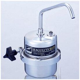 シーガルフォー SEAGULL IV カウンタートップ浄水システム シーガルフォーELITE(切替コックセット) X-1DE【ribi_rb】