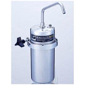 シーガルフォー SEAGULL IV カウンタートップ浄水システム シーガルフォーELITE(切替コックセット) X-2DE【ribi_rb】