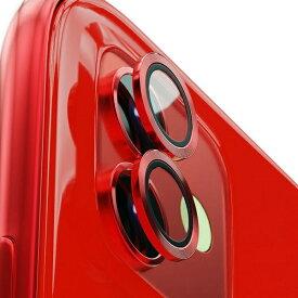 AREA エアリア iPhone 11用背面カメラレンズプロテクター エアリア レッド ICPT11-RD
