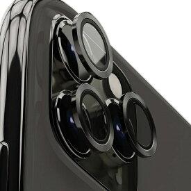 AREA エアリア iPhone 11Pro/11ProMax用背面カメラレンズプロテクター エアリア スペースグレイ ICPT11P-SGY