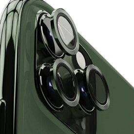 AREA エアリア iPhone 11Pro/11ProMax用背面カメラレンズプロテクター エアリア ミッドナイトグリーン ICPT11P-MGR