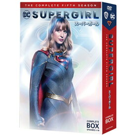 【2020年12月09日発売】 NBCユニバーサル NBC Universal Entertainment SUPERGIRL/スーパーガール <フィフス・シーズン> コンプリート・ボックス【DVD】
