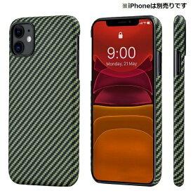 PITAKA iPhone 11 用 アラミドケース PITAKA ブラック/イエローTwill KI1105R