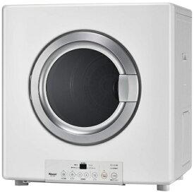 リンナイ Rinnai RDT-54SU-SV_13A 家庭用ガス衣類乾燥機(ネジ接続タイプ) ピュアホワイト [乾燥容量5.0kg]