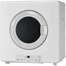 リンナイ Rinnai RDTC-80UA_13A 業務用ガス衣類乾燥機(ネジ接続タイプ) ピュアホワイト [乾燥容量8.0kg]