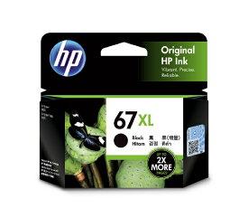 HP エイチピー 3YM57AA 純正プリンターインク 67 XL 黒(増量)