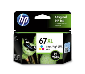 HP エイチピー 3YM58AA 純正プリンターインク 3色カラー(増量)