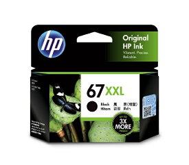 HP エイチピー 3YM59AA 純正プリンターインク 67 XXL 黒(増量)