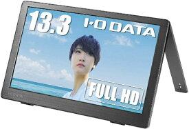I-O DATA アイ・オー・データ LCD-CF131XDB-M USB-C接続 PCモニター ブラック [13.3型 /ワイド /フルHD(1920×1080)]
