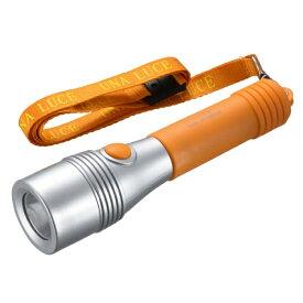 オーム電機 OHM ELECTRIC LED懐中ライト ウナルーチェII オレンジ LHP-05C5-D [LED /単3乾電池×2]