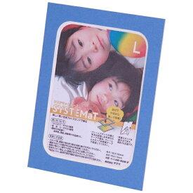 チクマ Chikuma システマット ピース(L判/スカイブルー) 12349-1[システマットピースLバンスカイブル]