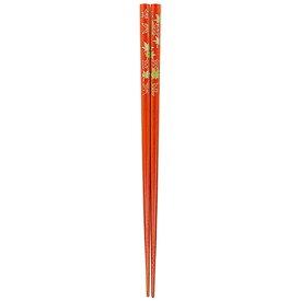 田中箸店 TANAKA HASHI 日本の秋箸 オレンジ