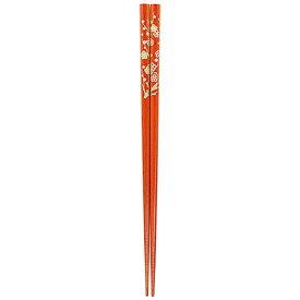 田中箸店 TANAKA HASHI 祝梅箸 オレンジ